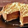 Ciasto czekoladowe ze słodko – słoną masą krówkową