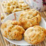 Ciasteczka z miodowymi płatkami śniadaniowymi