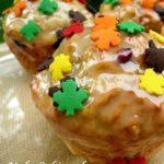 Korzenne muffinki z żurawiną i figami